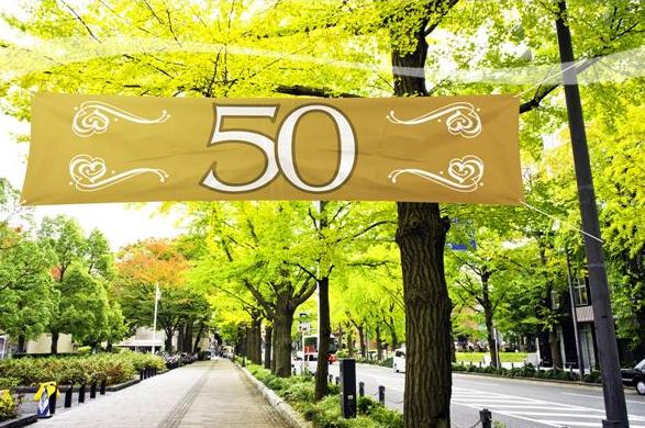 Banner 50