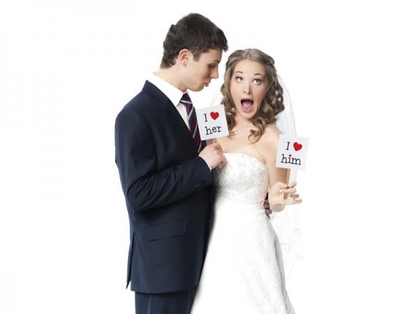 "Wedding Prop ""I love"""